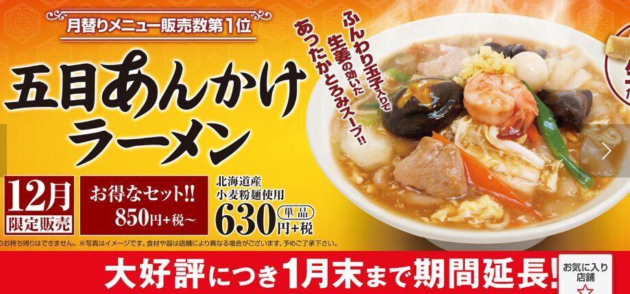 f:id:Ikegamiblog_tokyo:20191229221538j:plain