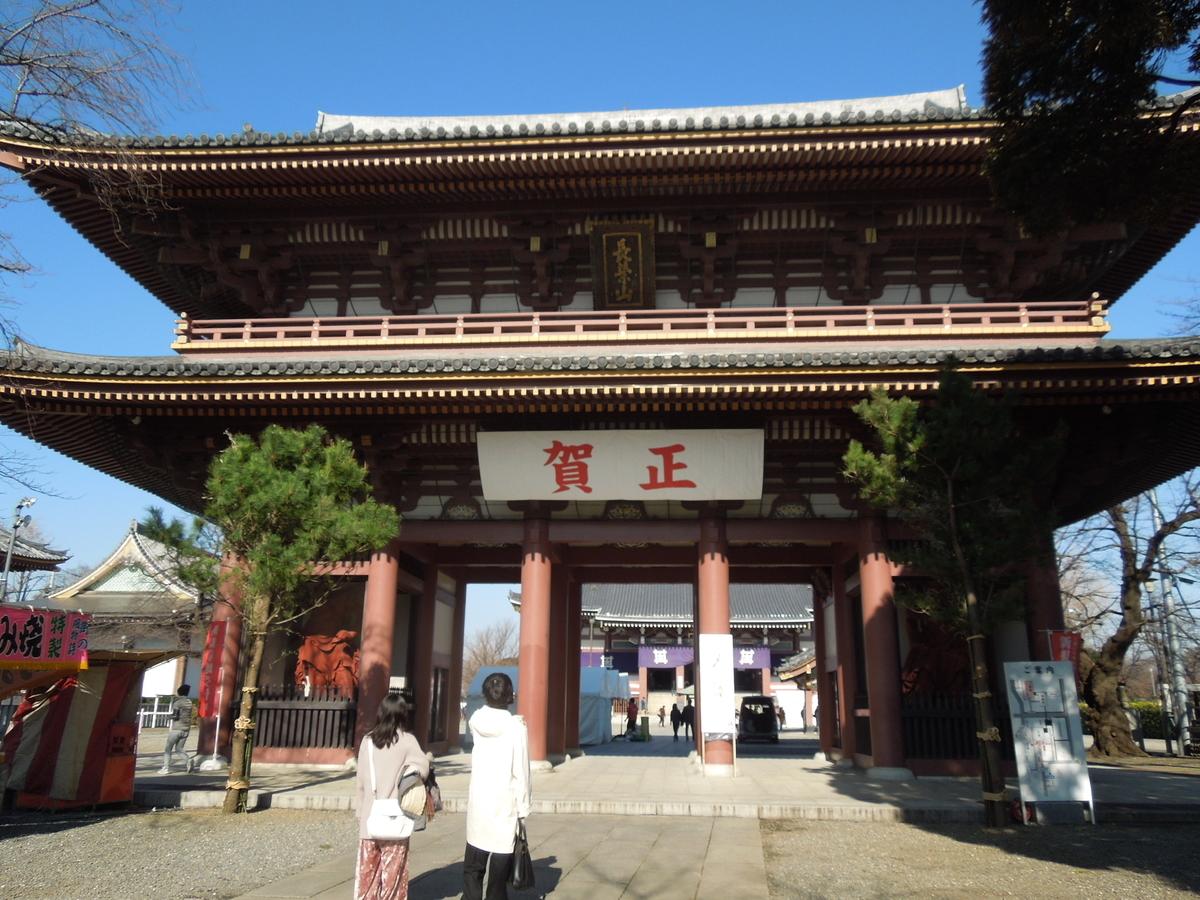f:id:Ikegamiblog_tokyo:20191231140732j:plain