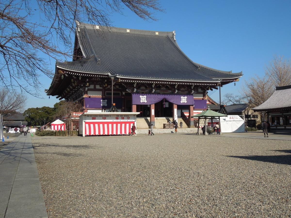 f:id:Ikegamiblog_tokyo:20191231140806j:plain