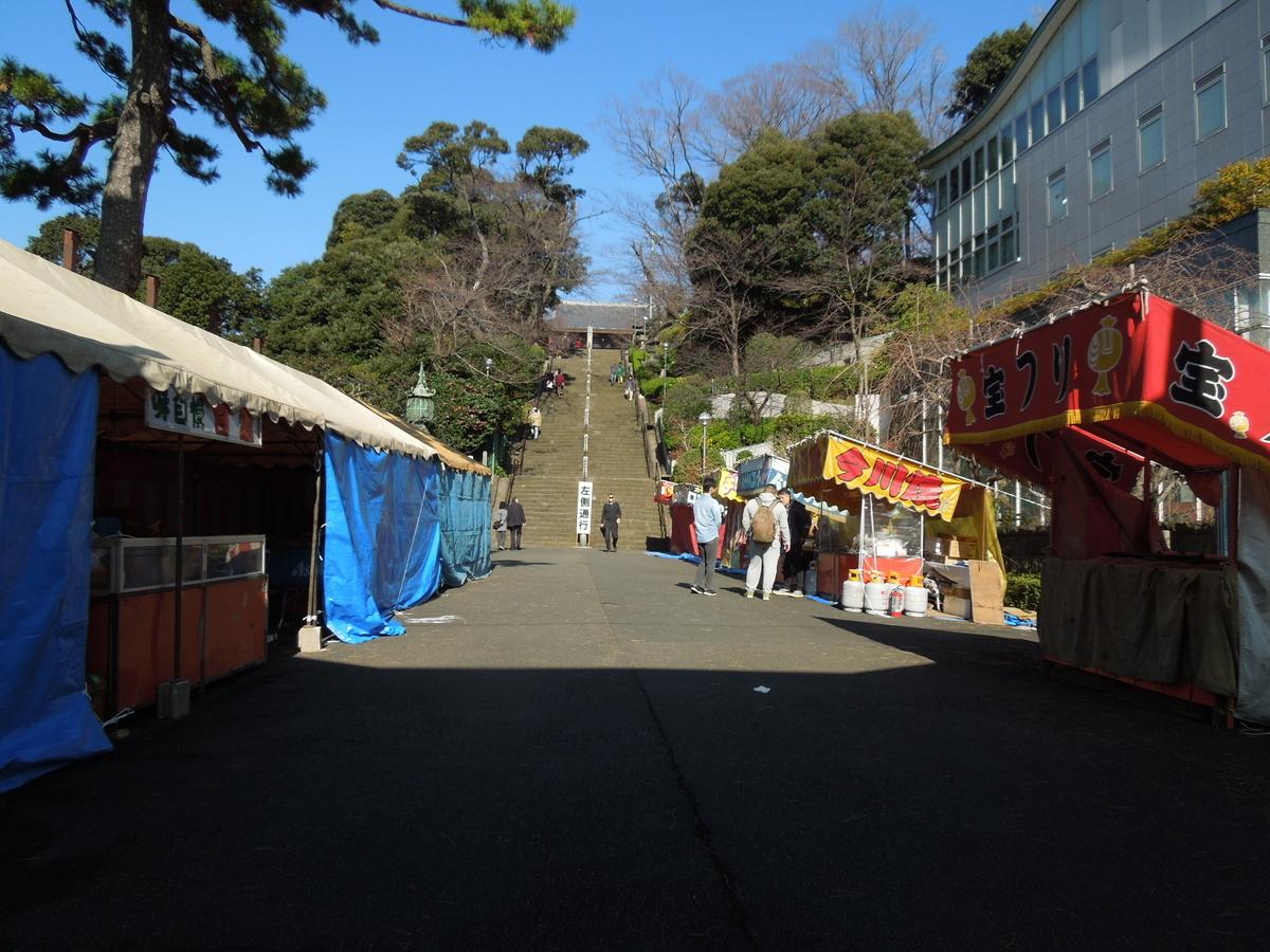 f:id:Ikegamiblog_tokyo:20191231140840j:plain