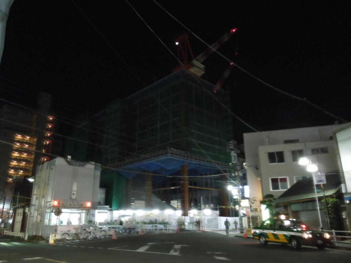 f:id:Ikegamiblog_tokyo:20200102113859j:plain