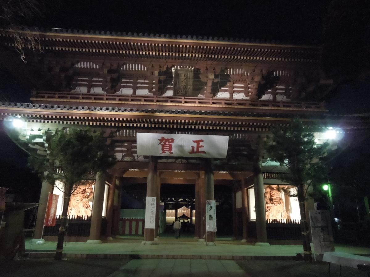 f:id:Ikegamiblog_tokyo:20200102114043j:plain