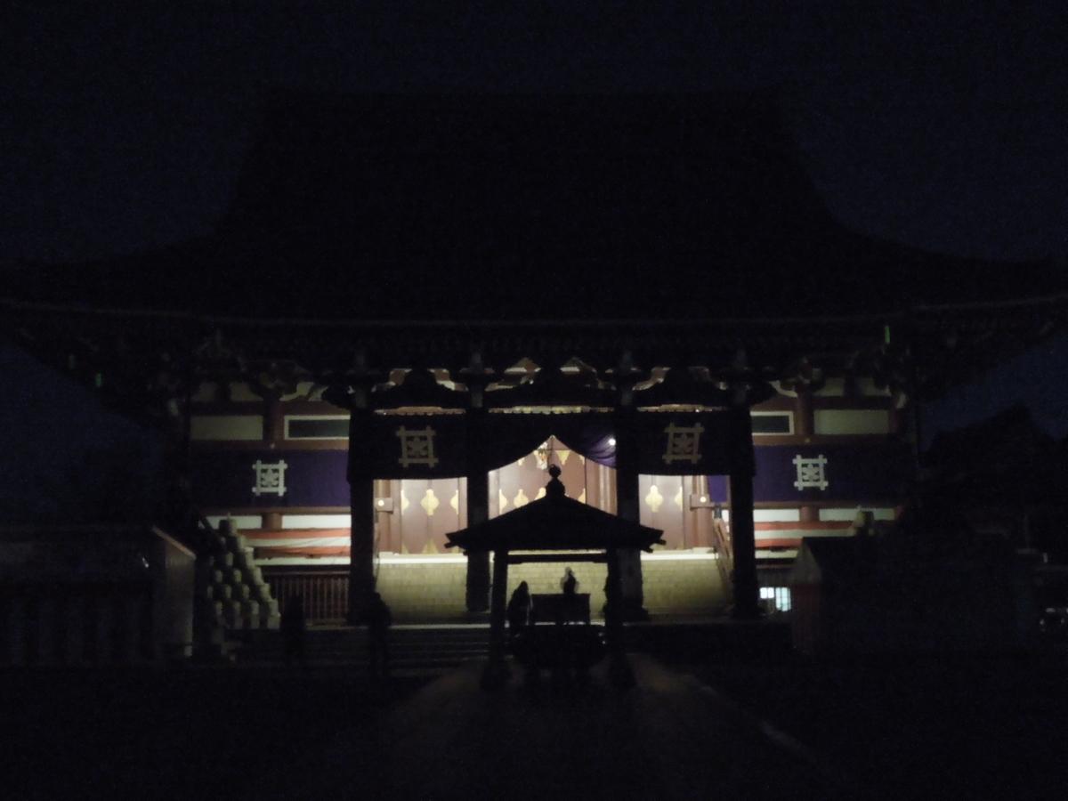 f:id:Ikegamiblog_tokyo:20200102114127j:plain