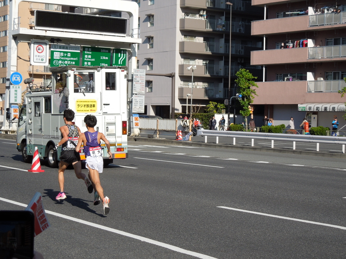 f:id:Ikegamiblog_tokyo:20200103211009j:plain