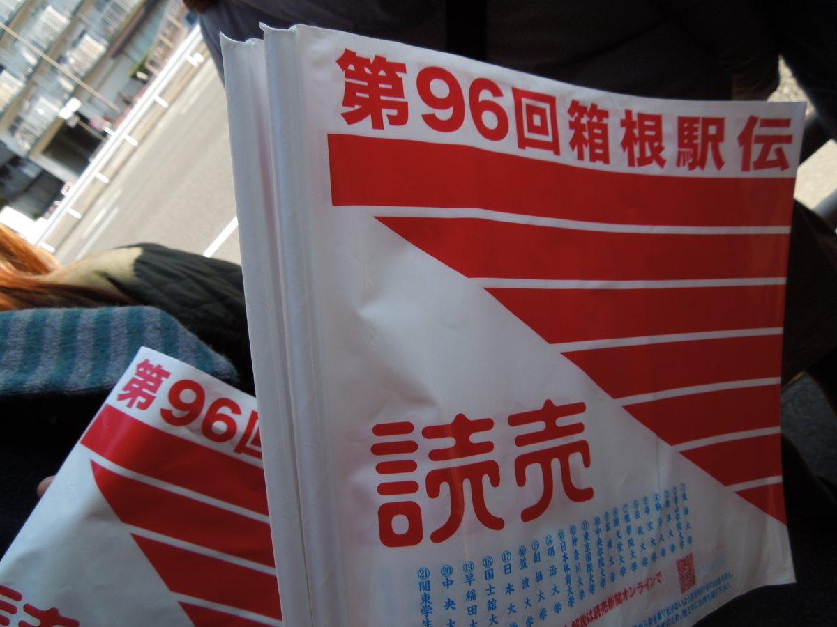 f:id:Ikegamiblog_tokyo:20200103212209j:plain