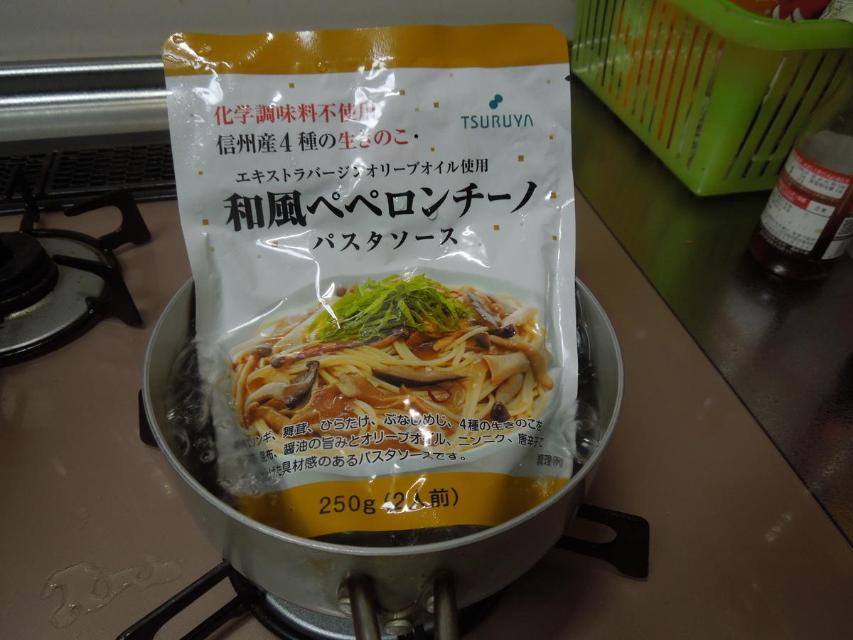 f:id:Ikegamiblog_tokyo:20200105204023j:plain