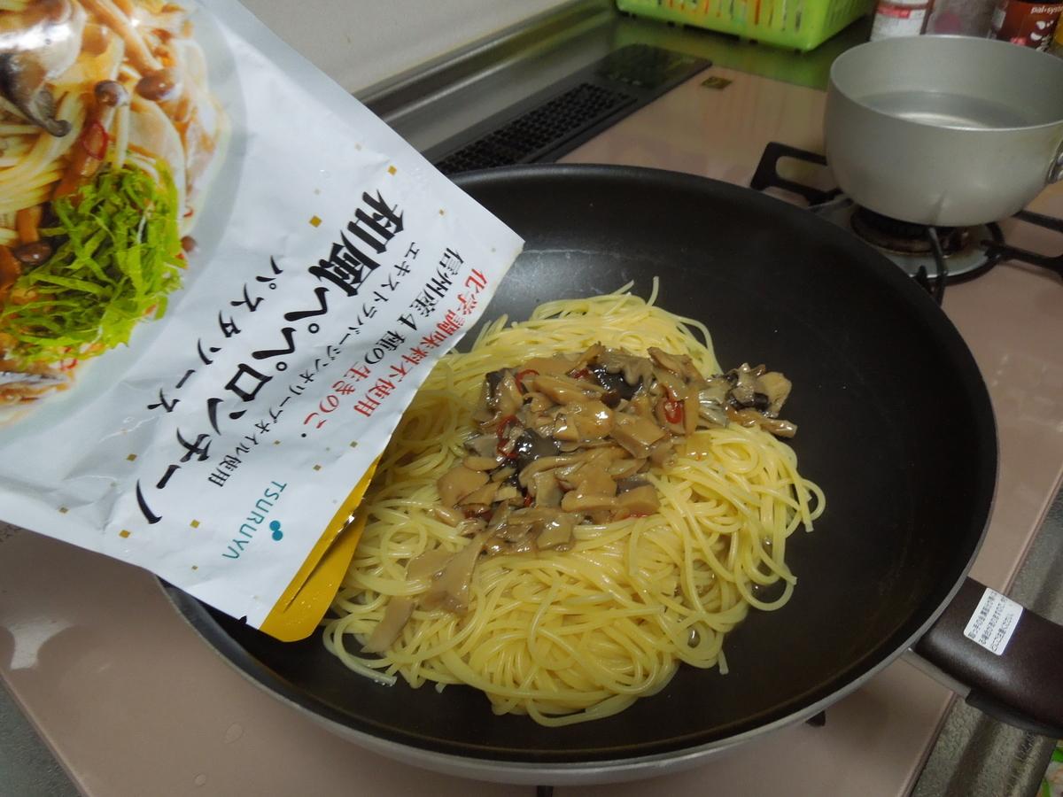 f:id:Ikegamiblog_tokyo:20200105204145j:plain