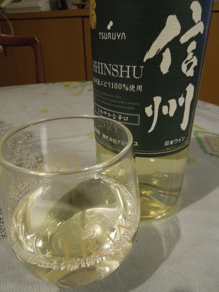 f:id:Ikegamiblog_tokyo:20200105204841j:plain