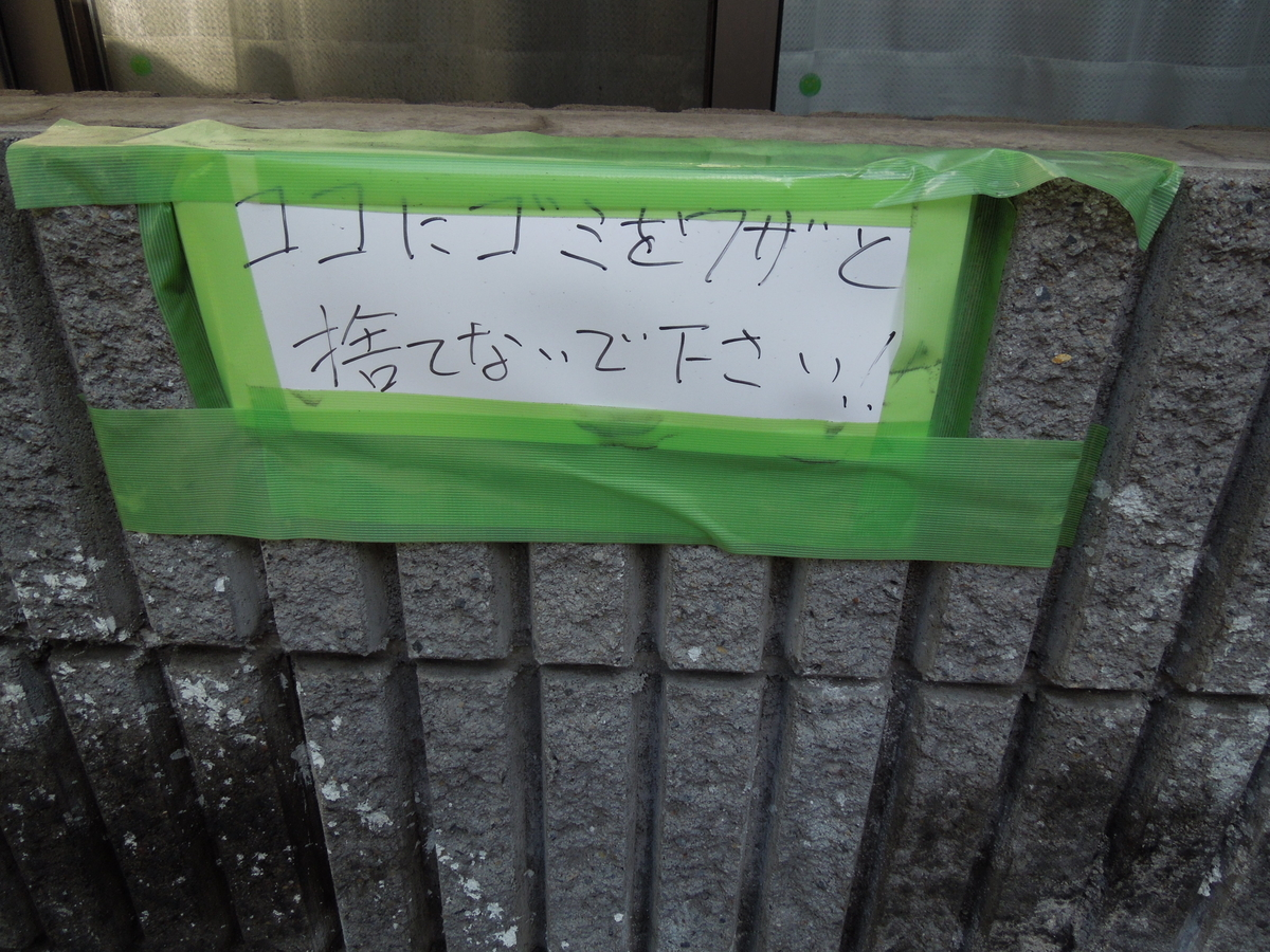 f:id:Ikegamiblog_tokyo:20200107220118j:plain