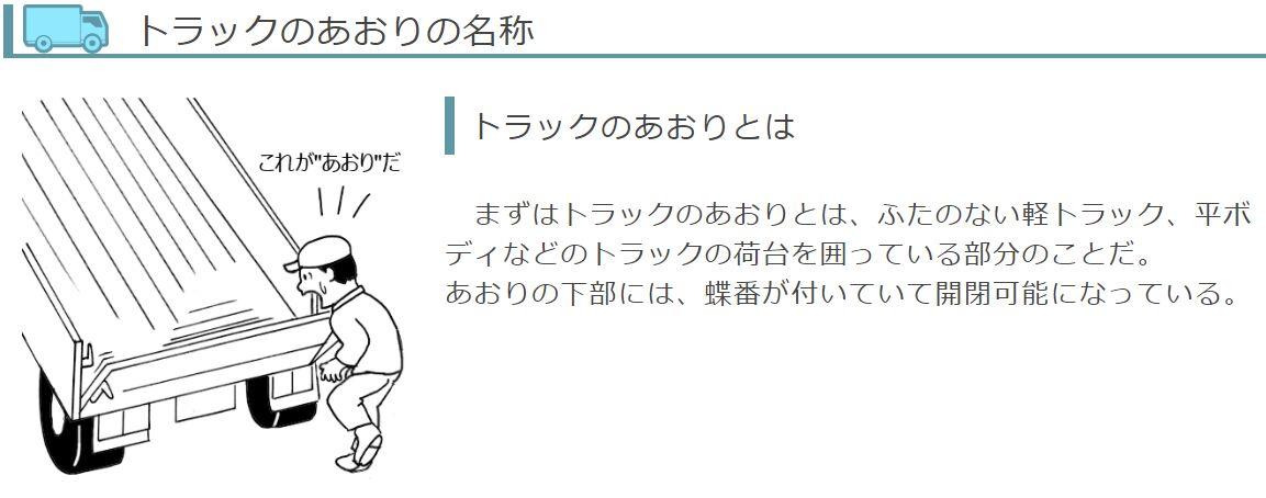 f:id:Ikegamiblog_tokyo:20200108105617j:plain