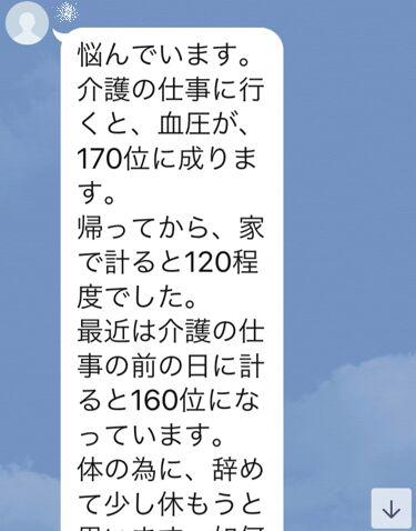 f:id:Ikegamiblog_tokyo:20200110211016j:plain
