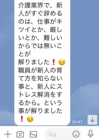 f:id:Ikegamiblog_tokyo:20200110211325j:plain