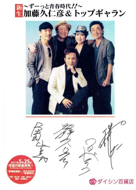 f:id:Ikegamiblog_tokyo:20200112125327j:plain