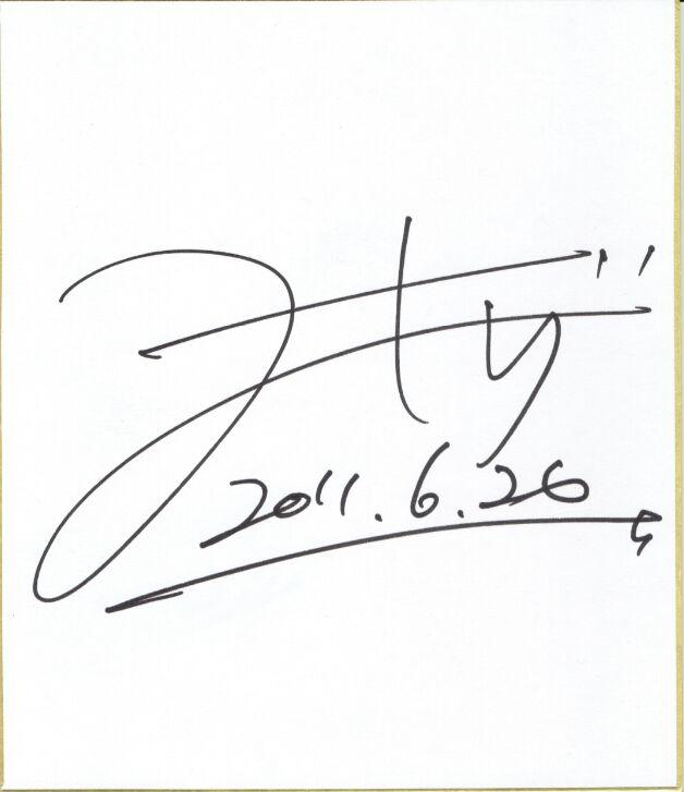f:id:Ikegamiblog_tokyo:20200112131124j:plain