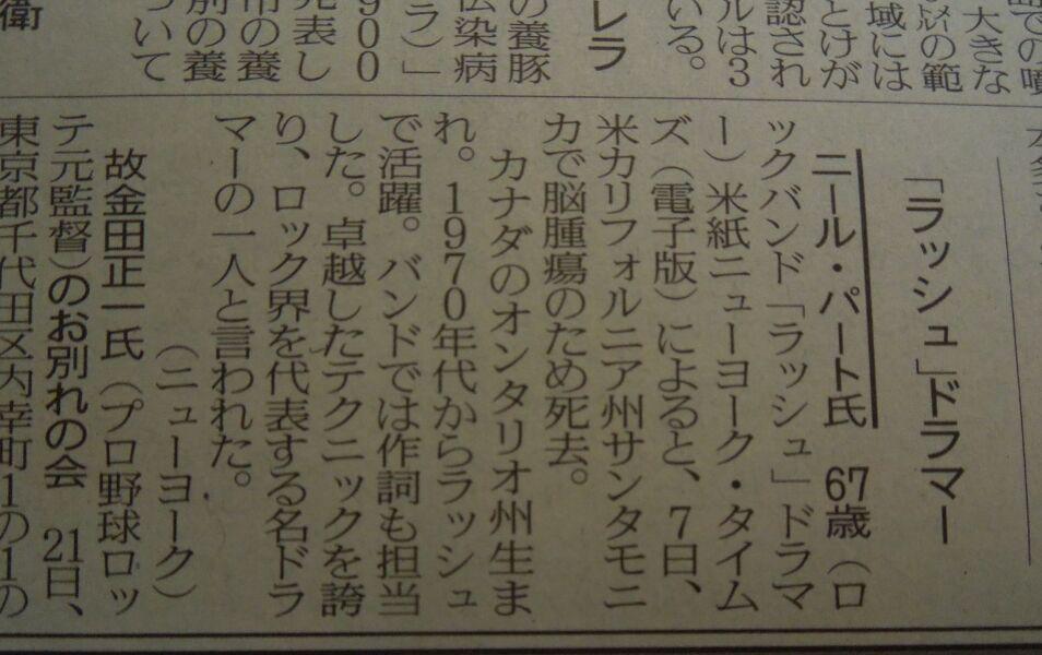 f:id:Ikegamiblog_tokyo:20200112223004j:plain