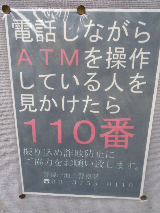 f:id:Ikegamiblog_tokyo:20200114225222j:plain