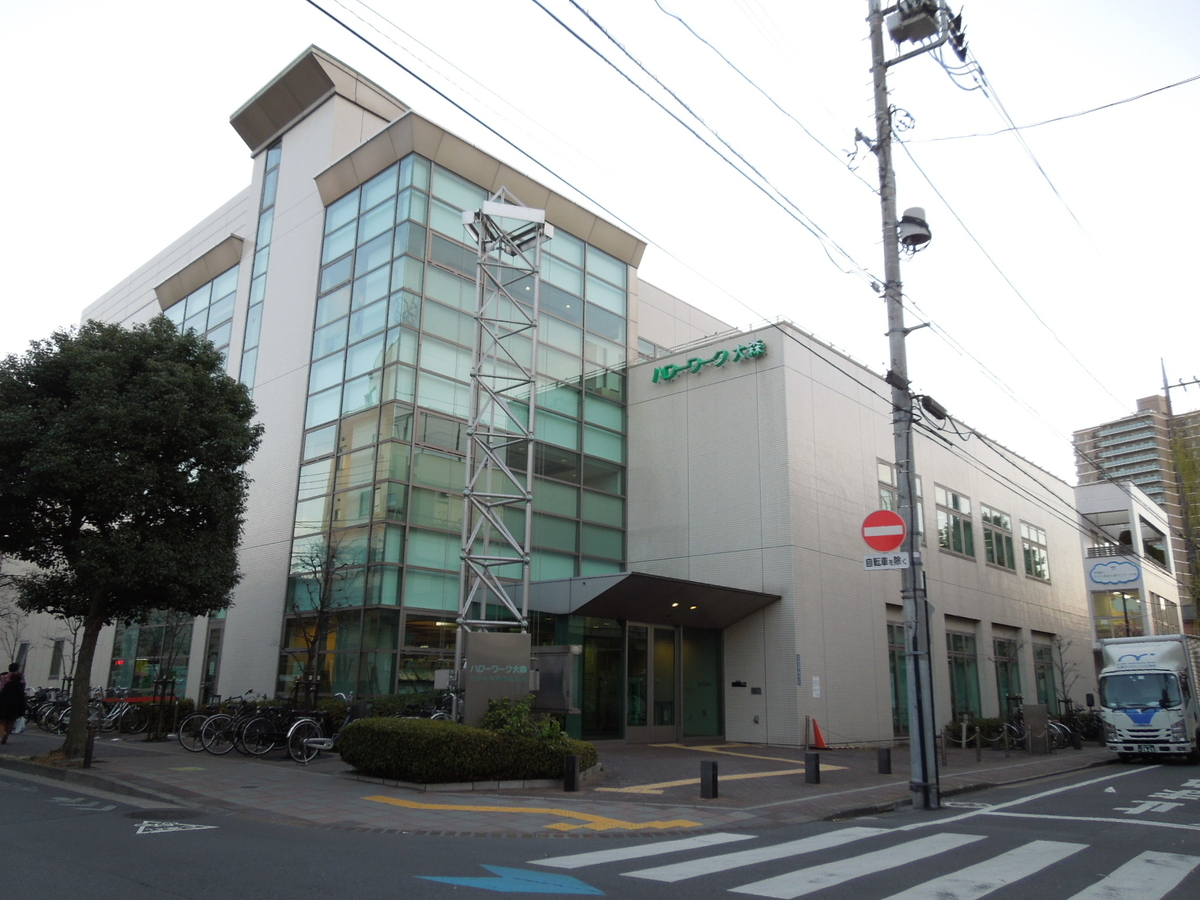 f:id:Ikegamiblog_tokyo:20200114230332j:plain