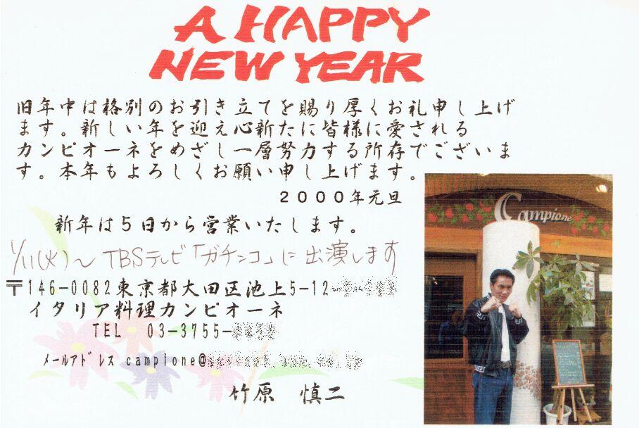f:id:Ikegamiblog_tokyo:20200115140553j:plain