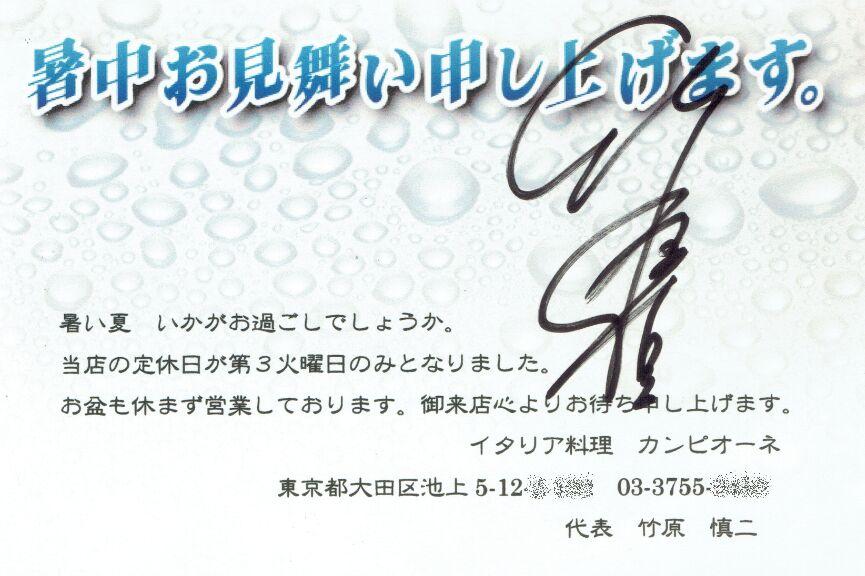 f:id:Ikegamiblog_tokyo:20200115140619j:plain