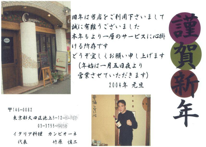 f:id:Ikegamiblog_tokyo:20200115140724j:plain