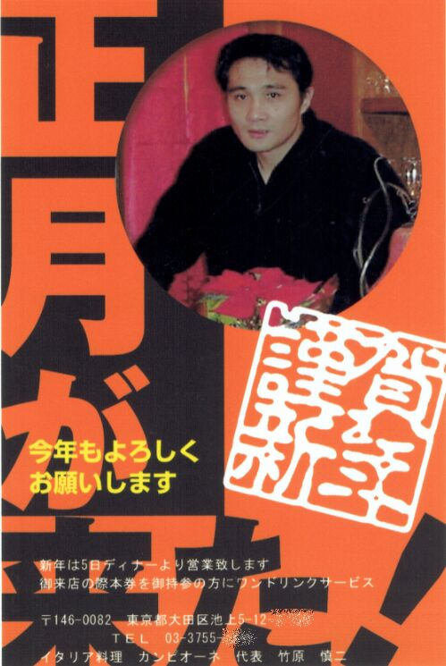 f:id:Ikegamiblog_tokyo:20200115140745j:plain