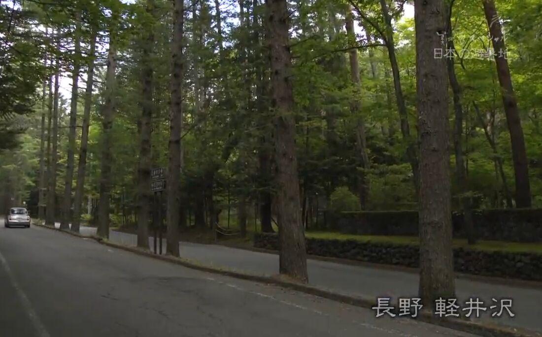 f:id:Ikegamiblog_tokyo:20200117101836j:plain
