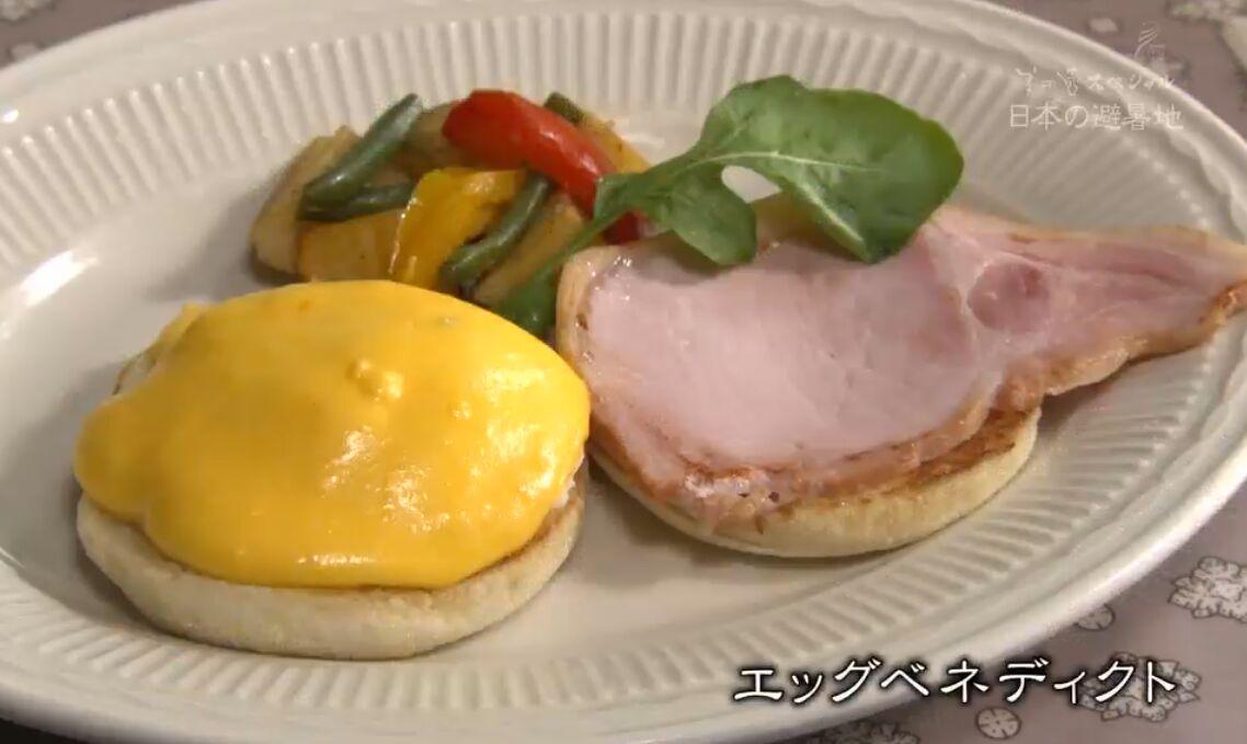 f:id:Ikegamiblog_tokyo:20200117102048j:plain