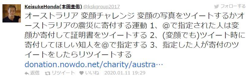 f:id:Ikegamiblog_tokyo:20200119144247j:plain