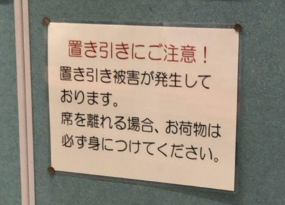 f:id:Ikegamiblog_tokyo:20200122125957j:plain
