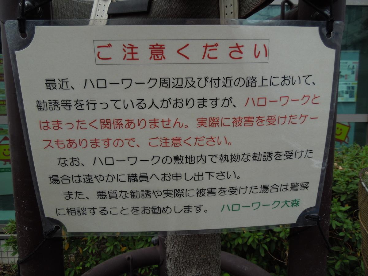 f:id:Ikegamiblog_tokyo:20200124180850j:plain