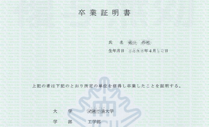f:id:Ikegamiblog_tokyo:20200126220908j:plain