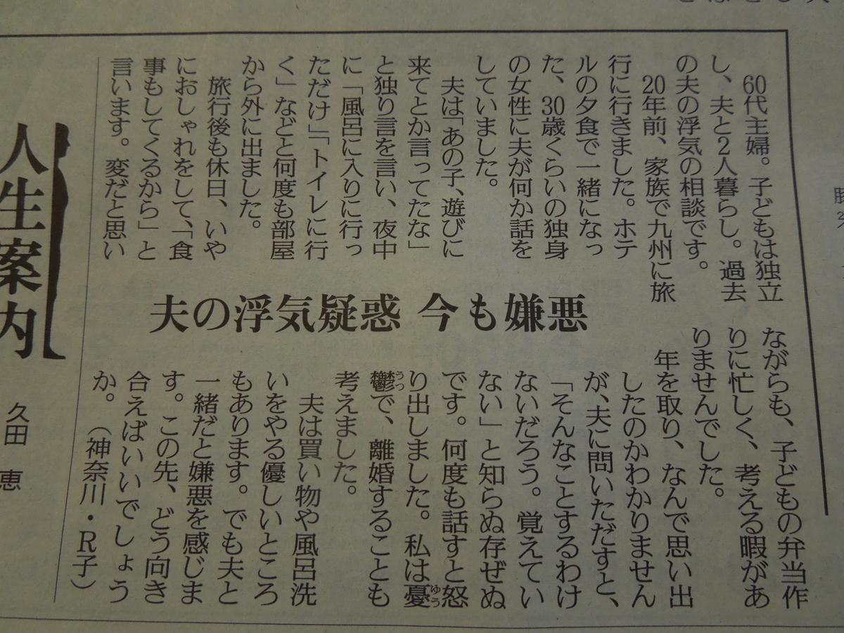 f:id:Ikegamiblog_tokyo:20200128150114j:plain