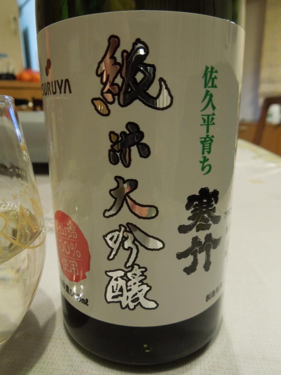 f:id:Ikegamiblog_tokyo:20200128180304j:plain