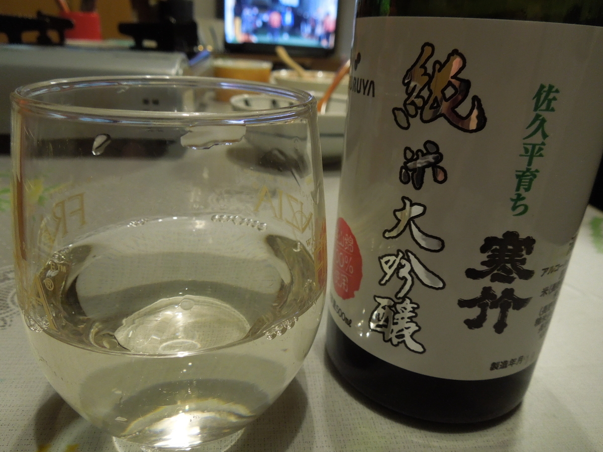 f:id:Ikegamiblog_tokyo:20200128180406j:plain
