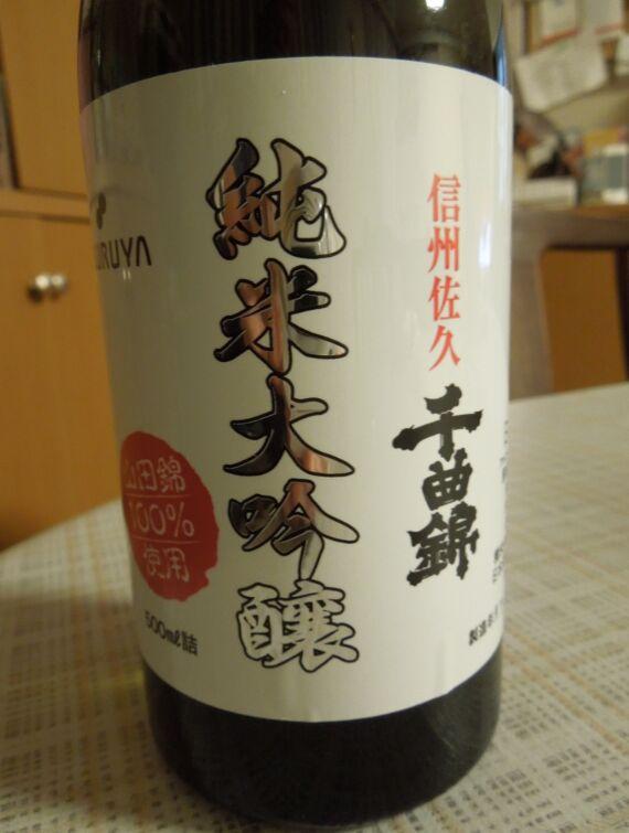 f:id:Ikegamiblog_tokyo:20200129115056j:plain