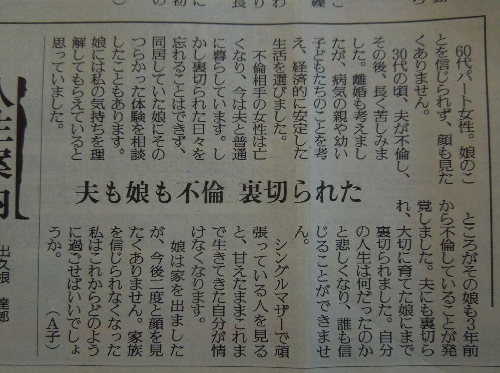 f:id:Ikegamiblog_tokyo:20200129122051j:plain
