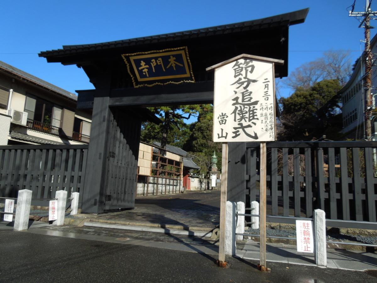 f:id:Ikegamiblog_tokyo:20200130141733j:plain