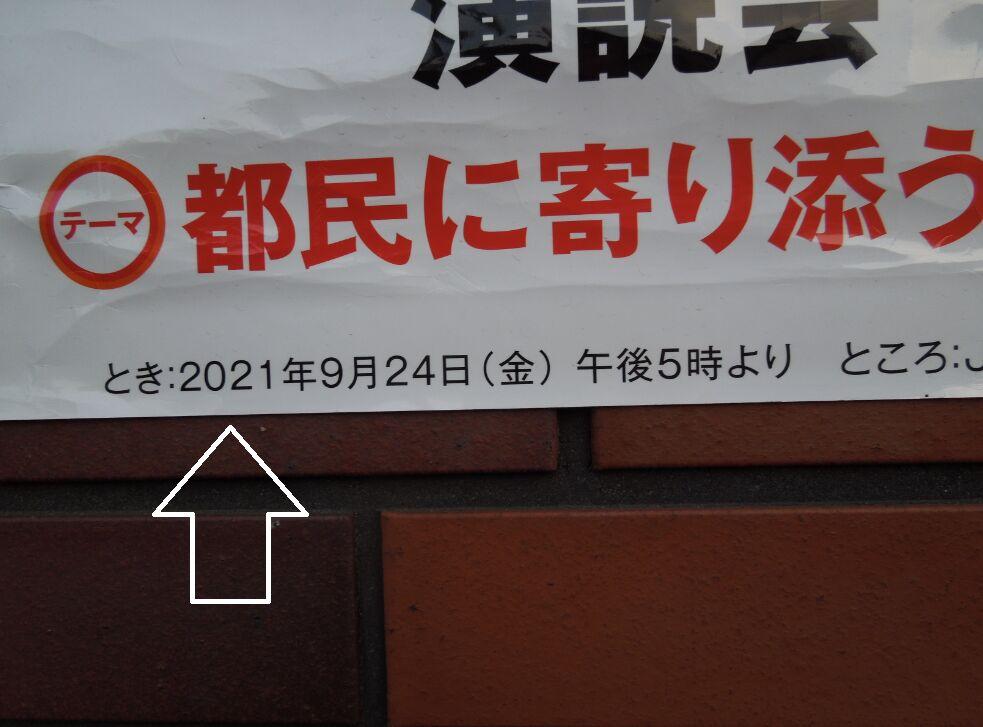 f:id:Ikegamiblog_tokyo:20200130202939j:plain