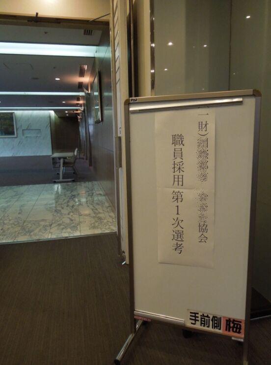 f:id:Ikegamiblog_tokyo:20200131155849j:plain