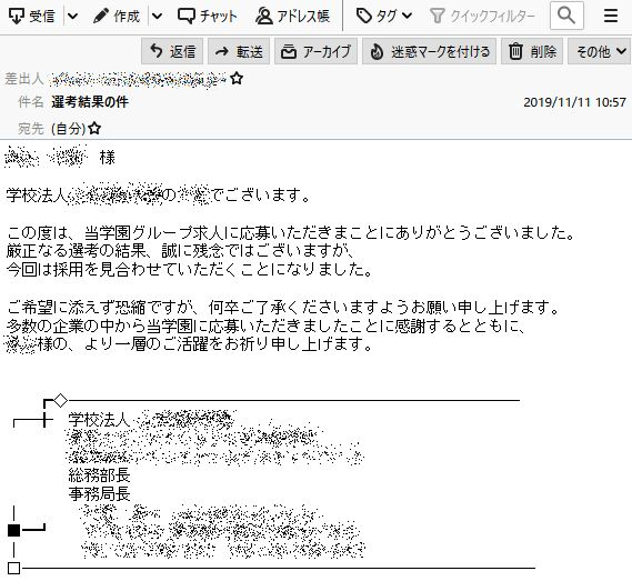 f:id:Ikegamiblog_tokyo:20200131160441j:plain