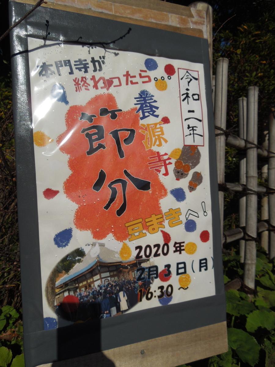 f:id:Ikegamiblog_tokyo:20200131222951j:plain