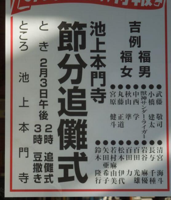 f:id:Ikegamiblog_tokyo:20200131230027j:plain