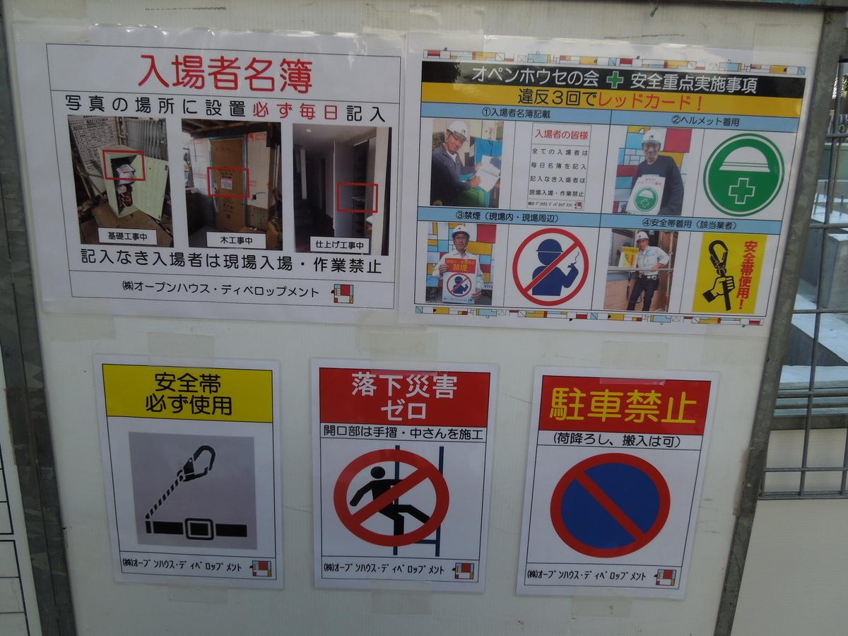 f:id:Ikegamiblog_tokyo:20200203123920j:plain