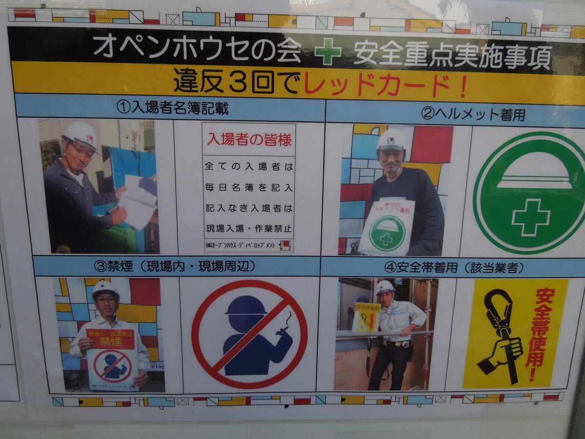 f:id:Ikegamiblog_tokyo:20200203124103j:plain