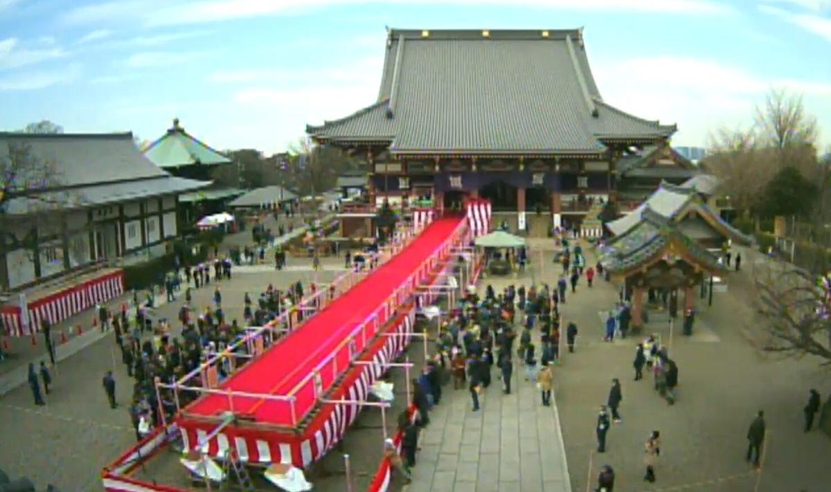 f:id:Ikegamiblog_tokyo:20200203135131j:plain