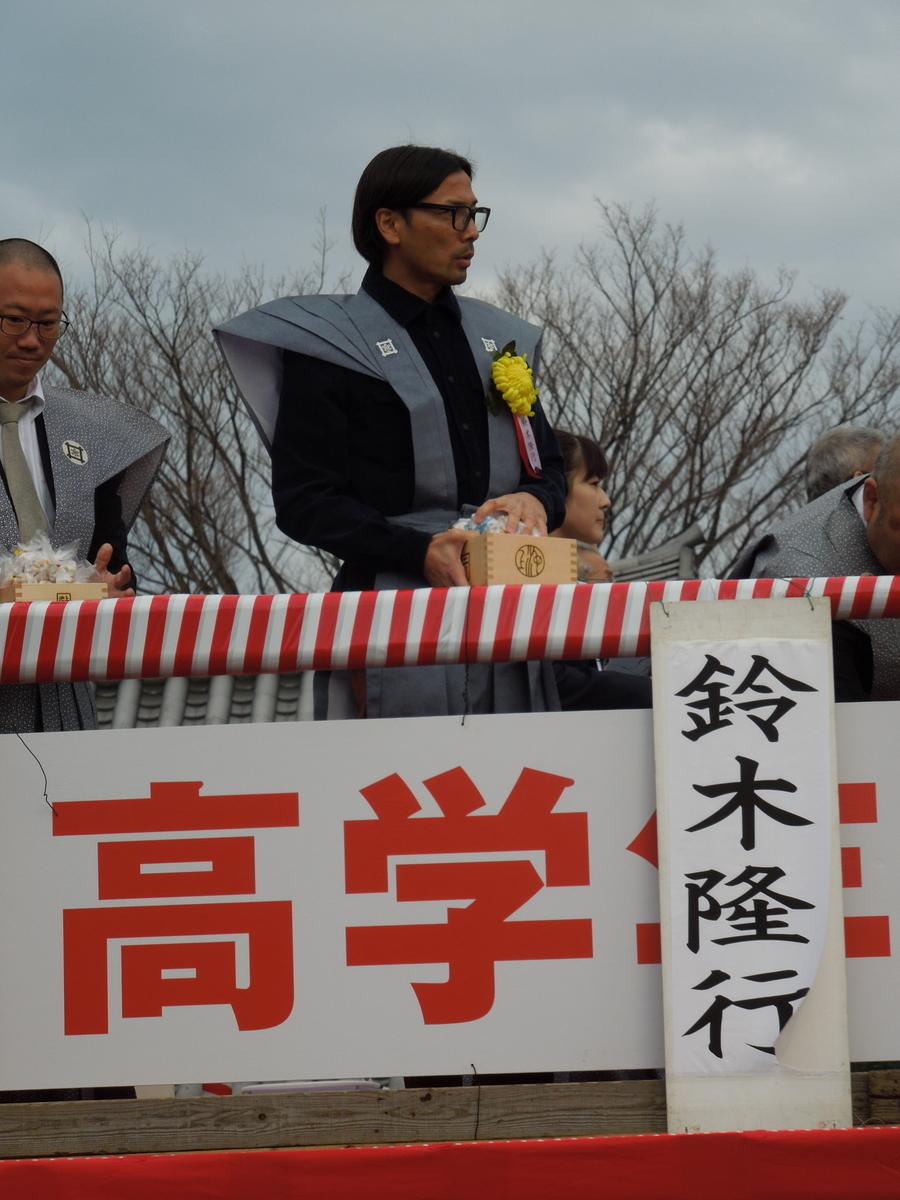 f:id:Ikegamiblog_tokyo:20200203224921j:plain