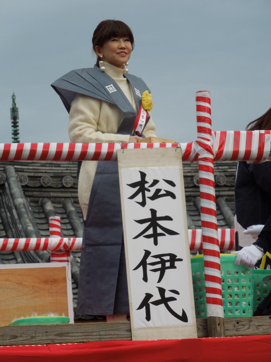 f:id:Ikegamiblog_tokyo:20200203225030j:plain
