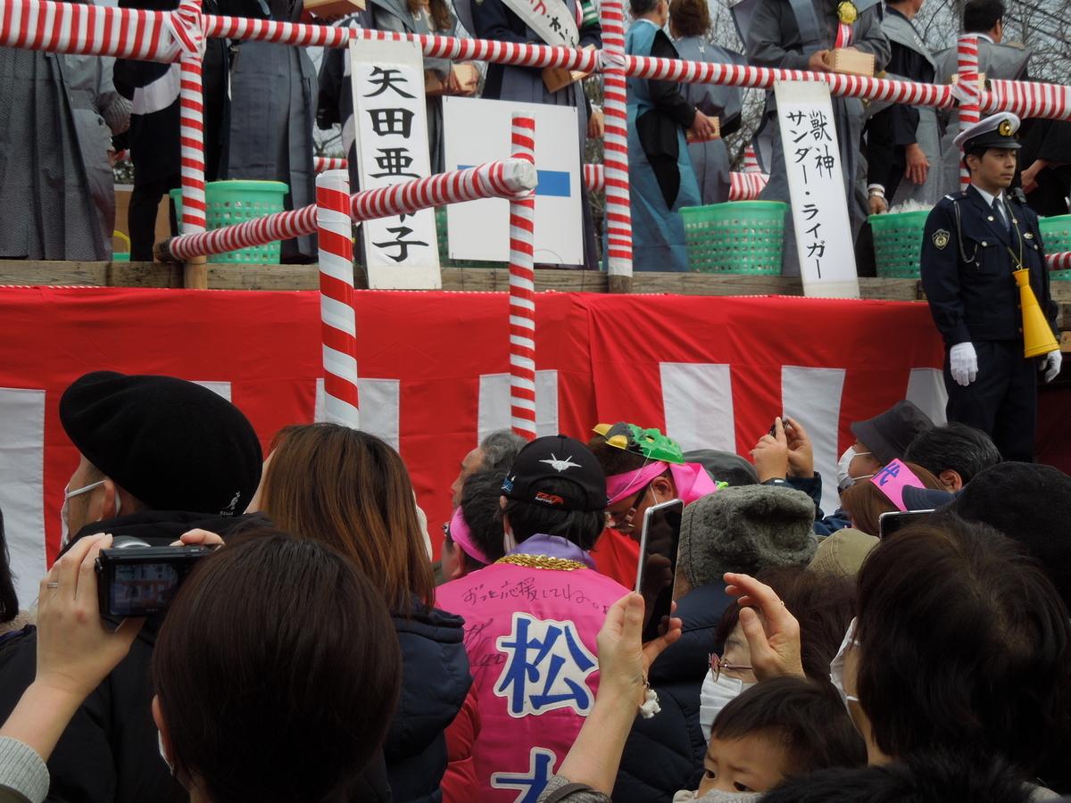 f:id:Ikegamiblog_tokyo:20200203230309j:plain