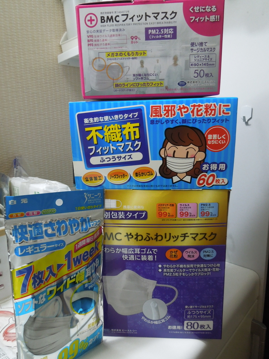 f:id:Ikegamiblog_tokyo:20200204202349j:plain