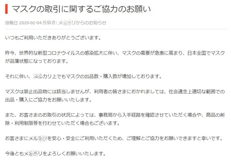 f:id:Ikegamiblog_tokyo:20200205151545j:plain